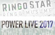POWER LIVE 2017
